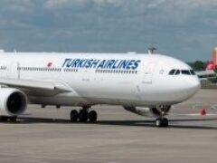 Россия ограничит авиаперелеты в Турцию с 15 апреля по 1 июня