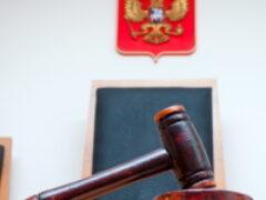 ВС РФ предлагает повысить сумму исков, которые рассматриваются в упрощенном порядке